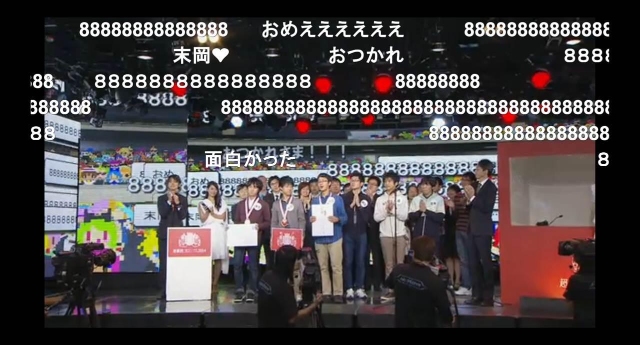 超難問コロシアム、筑駒チームが優勝