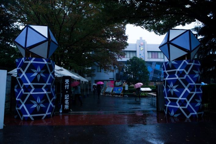 第63回筑駒文化祭、本日開幕!