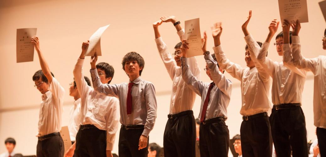 第63回筑波大学附属駒場中・高等学校音楽祭結果