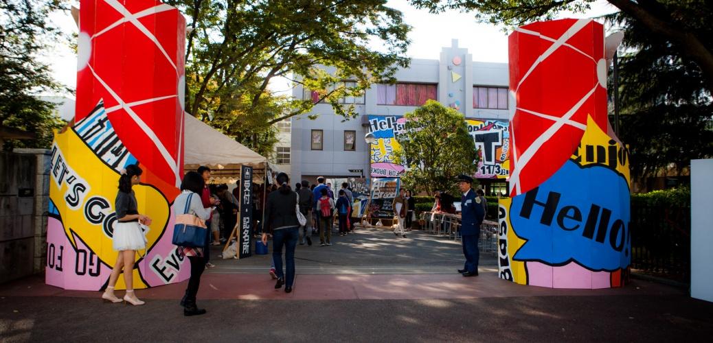 第64回筑駒文化祭、開幕