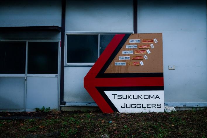 筑駒Jugglers、NHKに登場