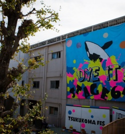 Tsukukoma Fes. 2015 Day1