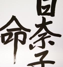 Tsukukoma Fes. 2016 Day2